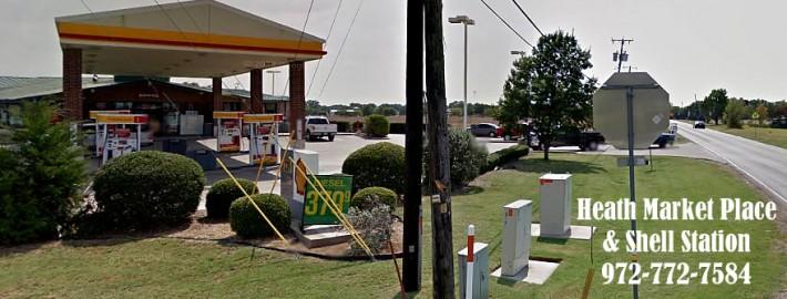 Heath Marketplace And Shell Station